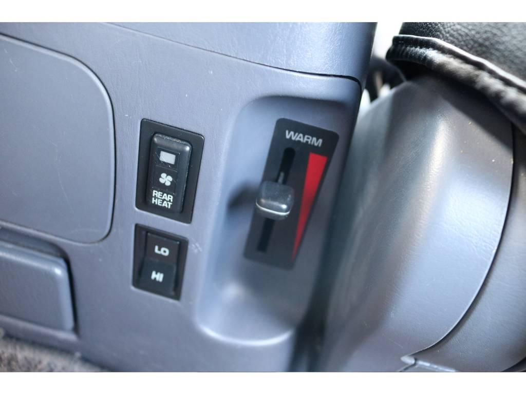 寒冷地仕様の為。、後ろの席にもヒーターが装備されています。冬のドライブも暖かく乗車できます!