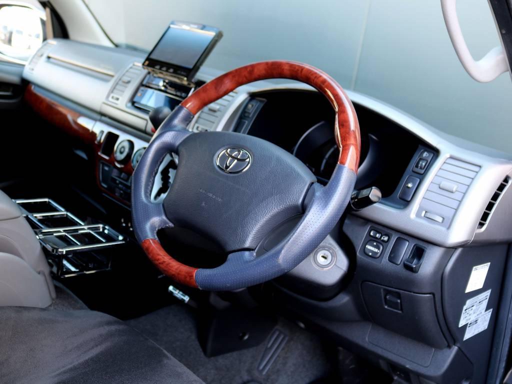 ステアリングは握りやすいガングリップタイプ!! | トヨタ レジアスエース 3.0 スーパーGL ロングボディ ディーゼルターボ 4WD