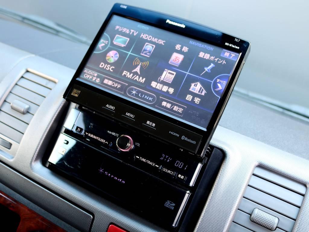 フルセグTV対応!! | トヨタ レジアスエース 3.0 スーパーGL ロングボディ ディーゼルターボ 4WD