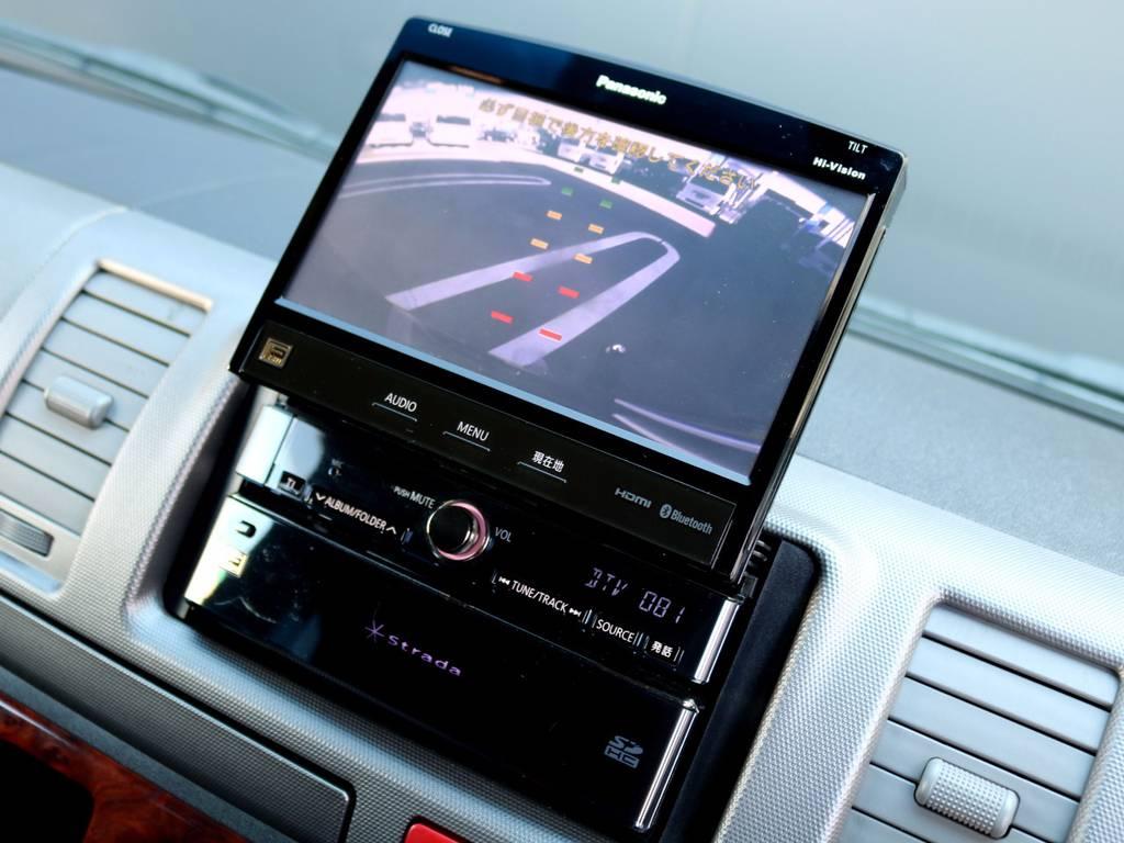 有ると安心のバックカメラ!! | トヨタ レジアスエース 3.0 スーパーGL ロングボディ ディーゼルターボ 4WD