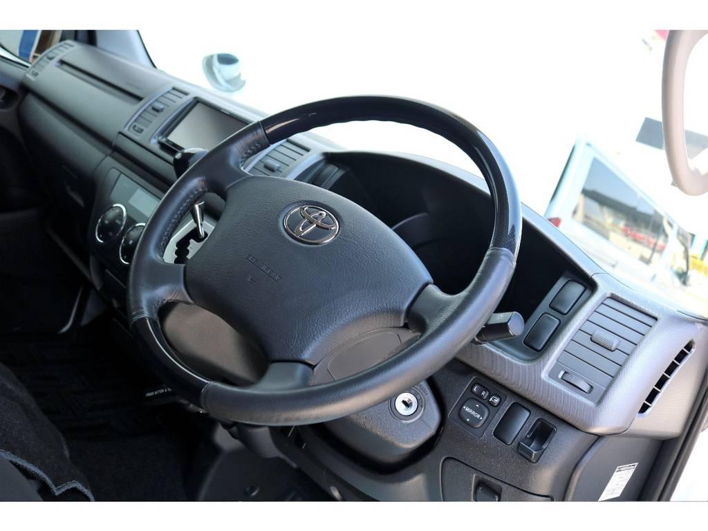 ステアリングは特別仕様車専用のコンビステアリング!! | トヨタ レジアスエース 3.0 スーパーGL プライムセレクション ロングボディ ディーゼルターボ 4WD