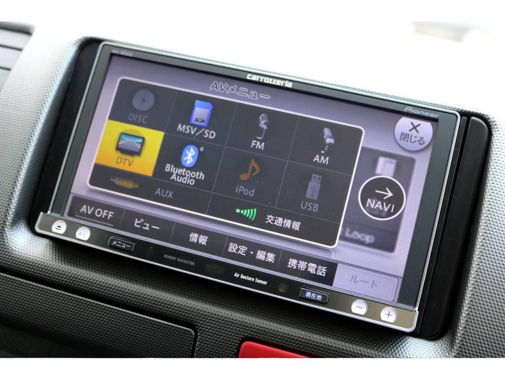 カロッツェリア SDナビ(CD録音、DVD再生可)を搭載!! | トヨタ レジアスエース 3.0 スーパーGL プライムセレクション ロングボディ ディーゼルターボ 4WD