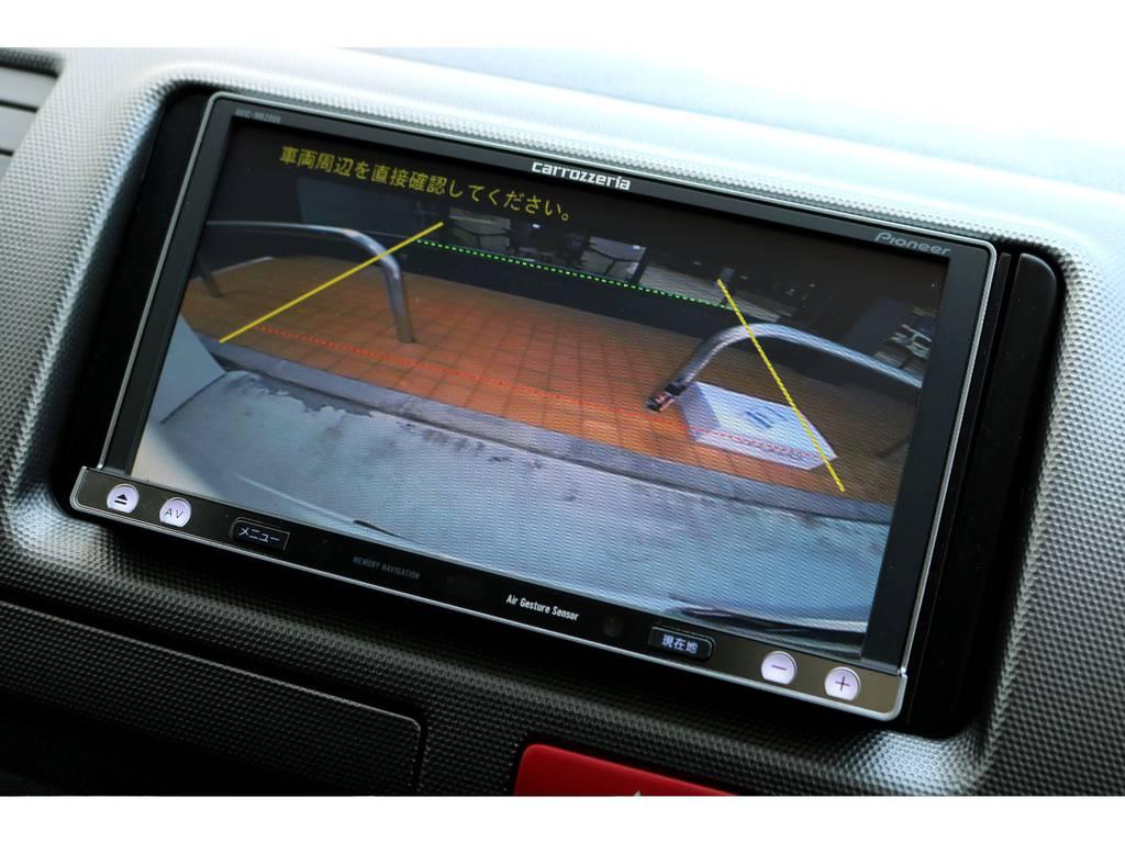 有ると安心のバックカメラ付き!! | トヨタ レジアスエース 3.0 スーパーGL プライムセレクション ロングボディ ディーゼルターボ 4WD