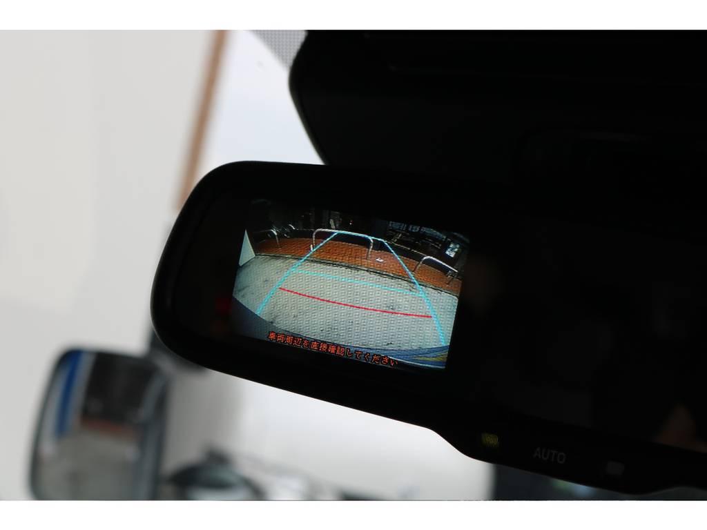 バックカメラ付き防眩ミラーを標準装備しております!後方確認ができますので、ご安全にバック駐車が行えます♪ | トヨタ ハイエースコミューター 2.8 GL ディーゼルターボ