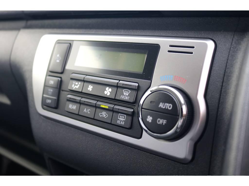 オートエアコン付きですので、大きな車体内を快適な温度に保ちます♪スイッチホールにUSB充電ポートを増設する事で快適なドライブが可能です!