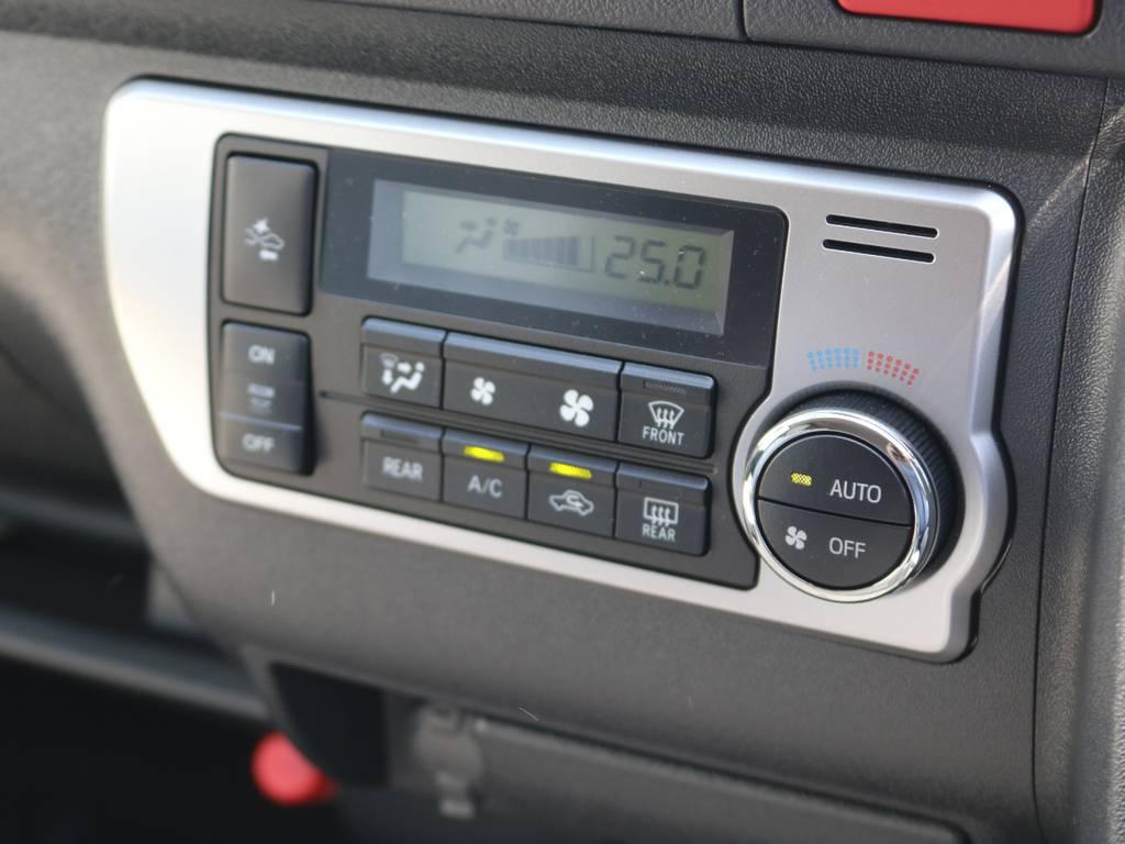 オートエアコンで快適移動♪   トヨタ ハイエースコミューター 2.8 GL ディーゼルターボ 3NO 10人乗りワゴン
