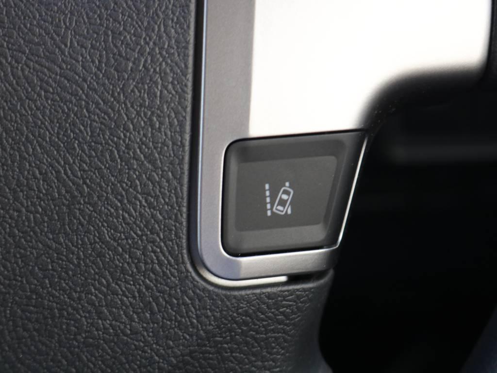 レーンディパーチャーアラート(車線はみ出し防止装置)   トヨタ ハイエースコミューター 2.8 GL ディーゼルターボ 3NO 10人乗りワゴン