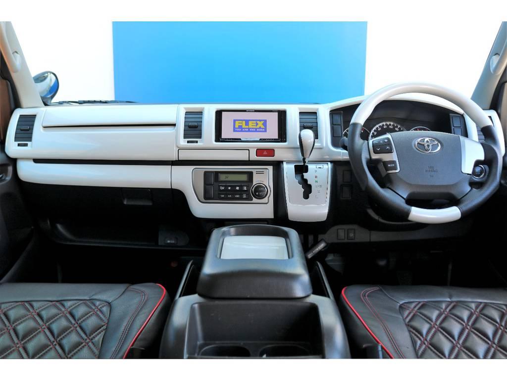 ホワイトカラーで統一されたインテリアは明るい雰囲気がります♪ | トヨタ ハイエースバン 3.0 スーパーGL ロング ディーゼルターボ ベッドキットPKG
