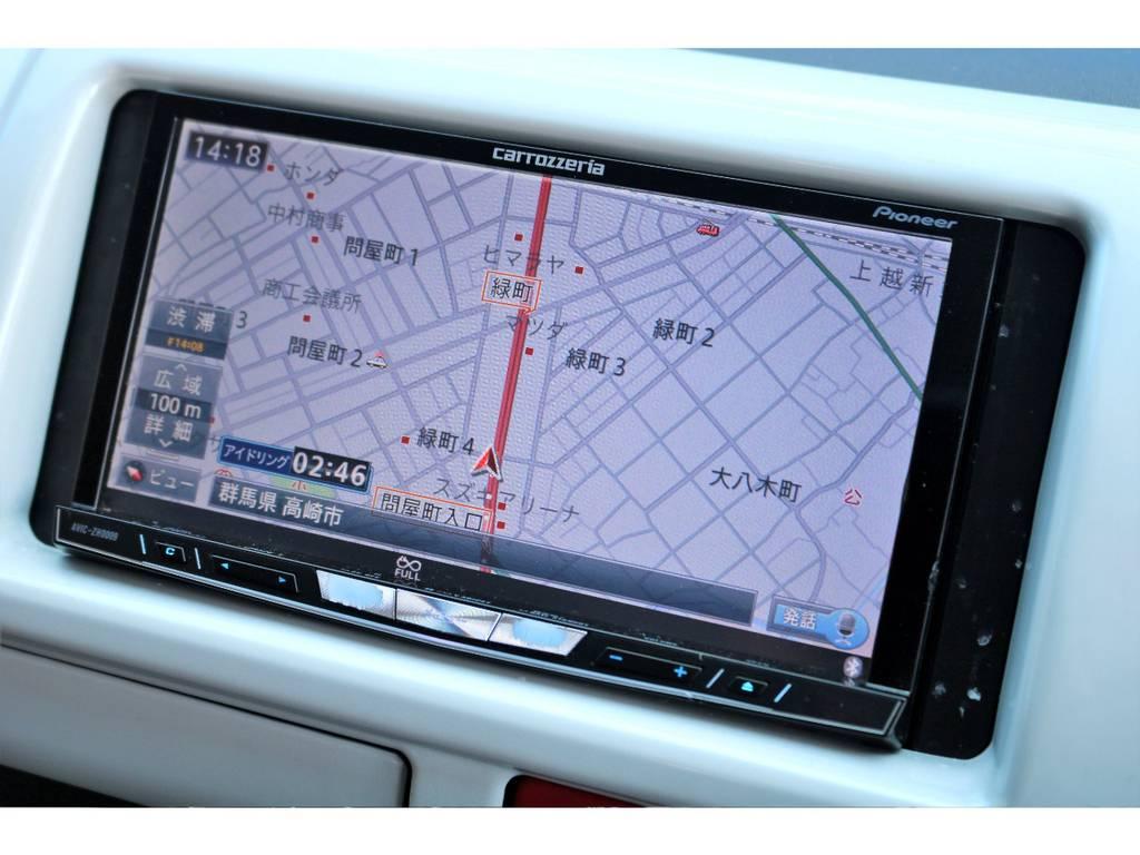 カロッツェリア製HDDサイバーナビを装着しています♪イコライザーの豊富さで人気のナビです! | トヨタ ハイエースバン 3.0 スーパーGL ロング ディーゼルターボ ベッドキットPKG
