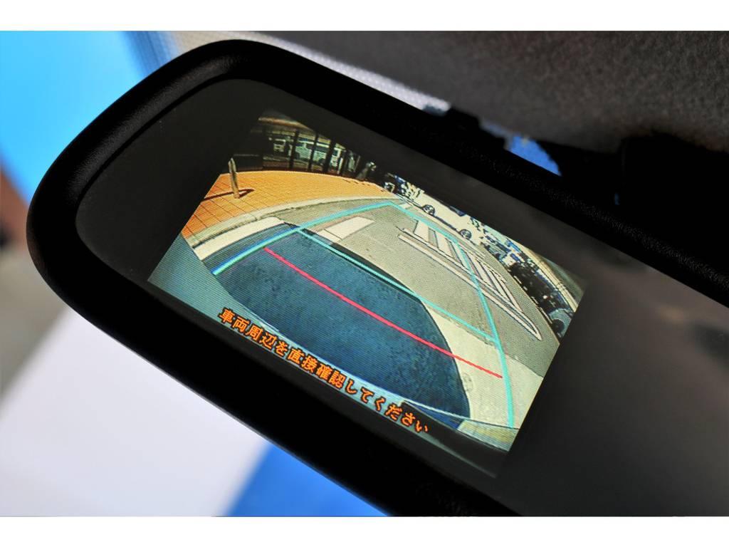 バックカメラ付き防眩ミラーも装着していますので、バック駐車もご安全に行えます♪ | トヨタ ハイエースバン 3.0 スーパーGL ロング ディーゼルターボ ベッドキットPKG