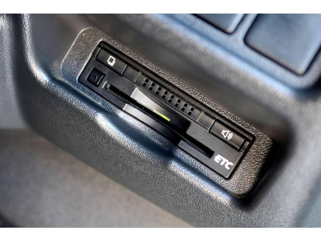 ETCも装着済ですので、高速道路への乗り入れも行えます♪ | トヨタ ハイエースバン 3.0 スーパーGL ロング ディーゼルターボ ベッドキットPKG