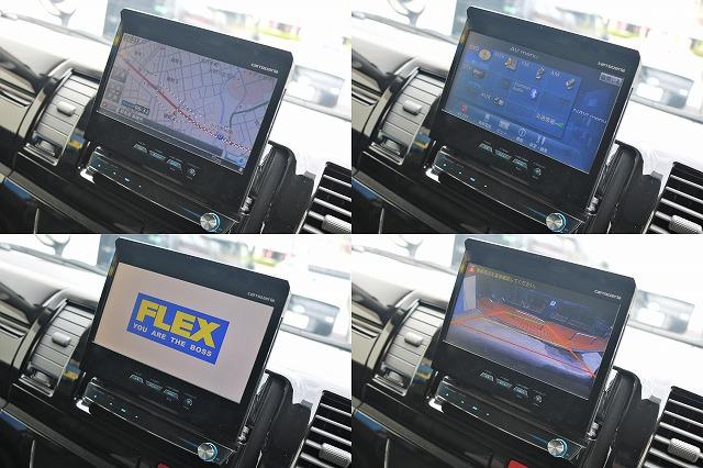 カロッツェリア HDDサイバーナビを搭載!豊富なイコライザー機能で人気のナビです♪お乗り出しから直ぐにご活用頂けます!