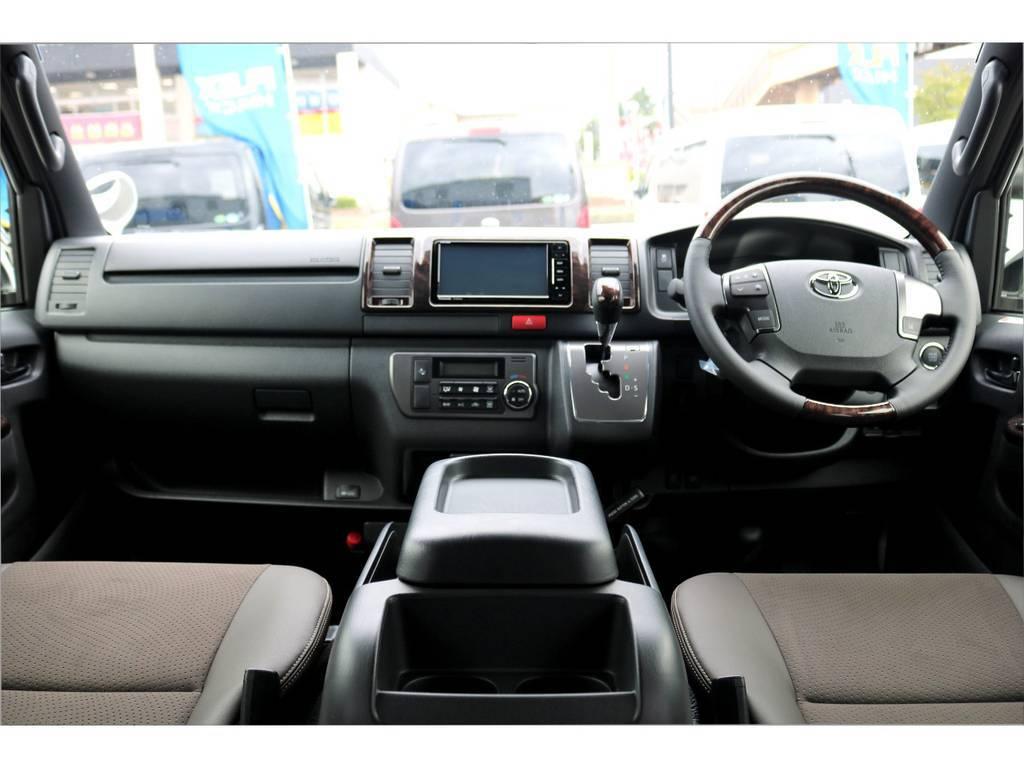 50thモデルは室内カラーが統一されて、高級感の漂う車内空間です♪