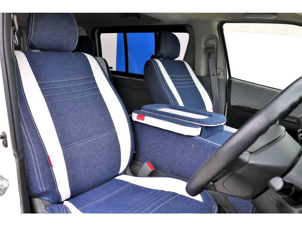 クラフトプラス製シートカバーを全席に取付し、デニム生地の質感を含めクラシックな雰囲気が漂います♪ホワイトのアクセントもお洒落ですね♪ | トヨタ ハイエースバン 3.0 スーパーGL ロング ディーゼルターボ 4WD