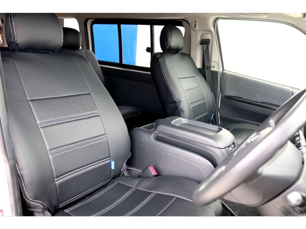 FLEXオリジナルシートカバーがお取付け済です!汚れが付着し難い素材ですので、奇麗な状態で長くお乗り頂けます♪ | トヨタ ハイエースバン 3.0 スーパーGL ワイド ロング ミドルルーフ ディーゼルターボ
