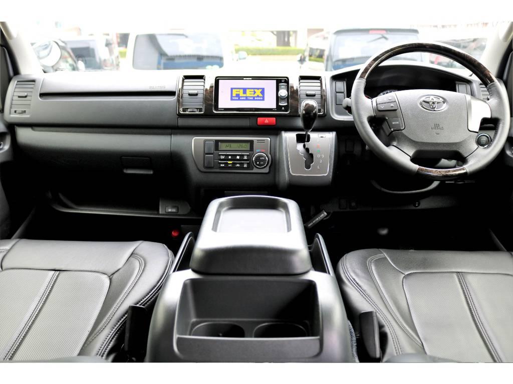 インテリアパネルやステアリングの質感も良く、高級感のある車内空間です!