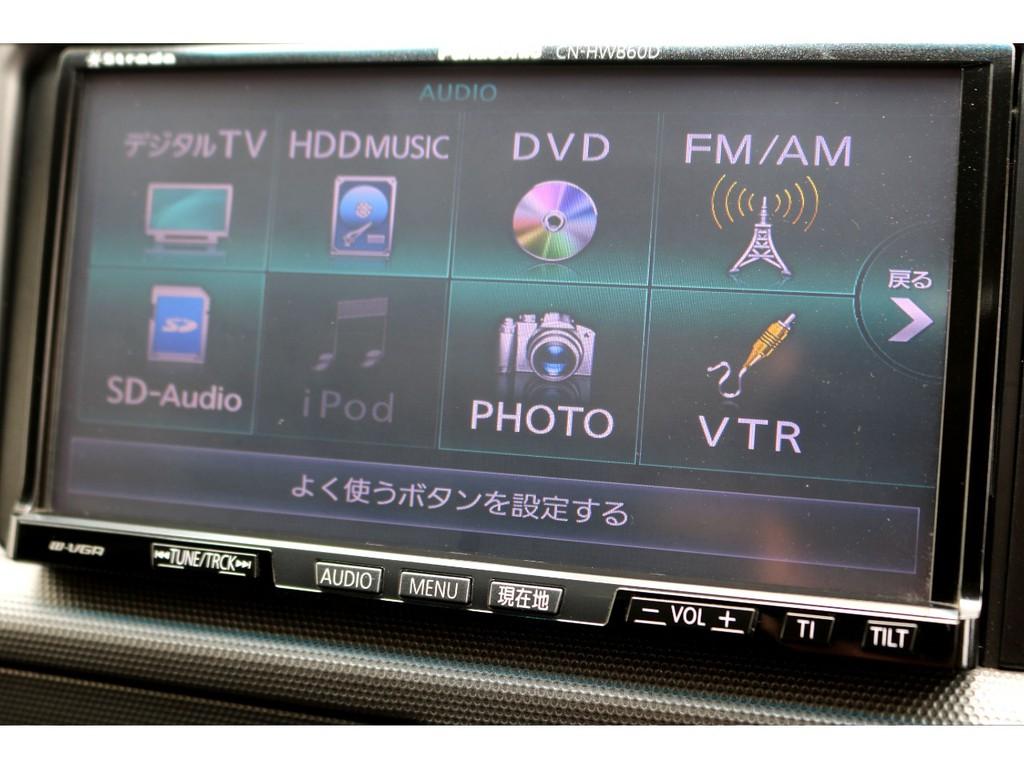 ストラーダ HDDナビを搭載!!