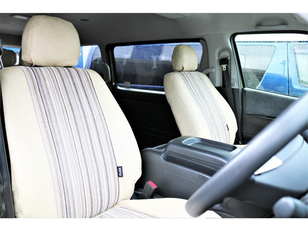 リノカ専用コンビレザーシートはベージュカラーシートだから内装も明るく彩ります!!