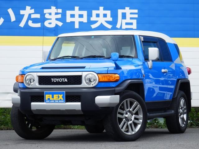 FJクルーザー4.0 カラーパッケージ 4WD 大人気のカラーパッケージ ブルーが入庫! 希少のX-リアスサスペンション装着済み♪ フルセグナビ&バックカメラ&ETC!