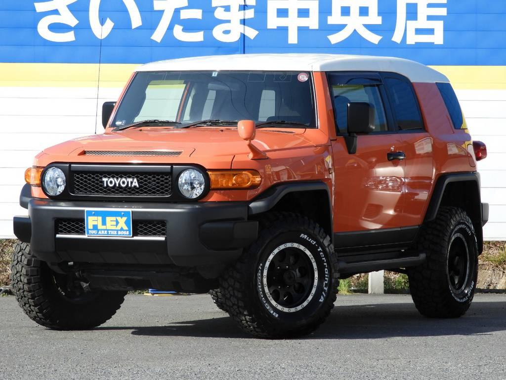 26年式FJクルーザー 走行1万2千km TOYTEC足回りでリフトアップ済みの希少オレンジ!!