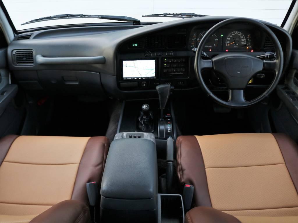 最上級グレードのVXリミテッドになります!14万kmと年式の割に低走行で、内装の程度も良好です◎新品オリジナルシートカバー!! | トヨタ ランドクルーザー80 4.5 VXリミテッド 4WD FLEX Renoca