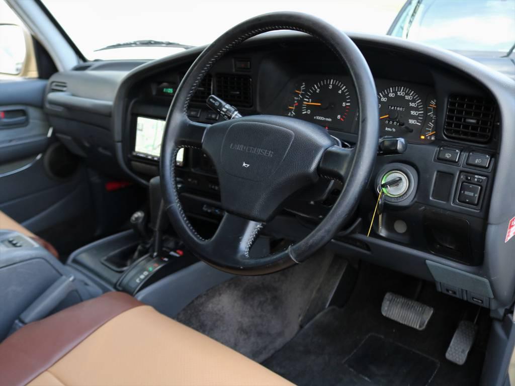 新車当時は紛れもない高級車でしたが、いまだにその雰囲気は健在です。 | トヨタ ランドクルーザー80 4.5 VXリミテッド 4WD FLEX Renoca