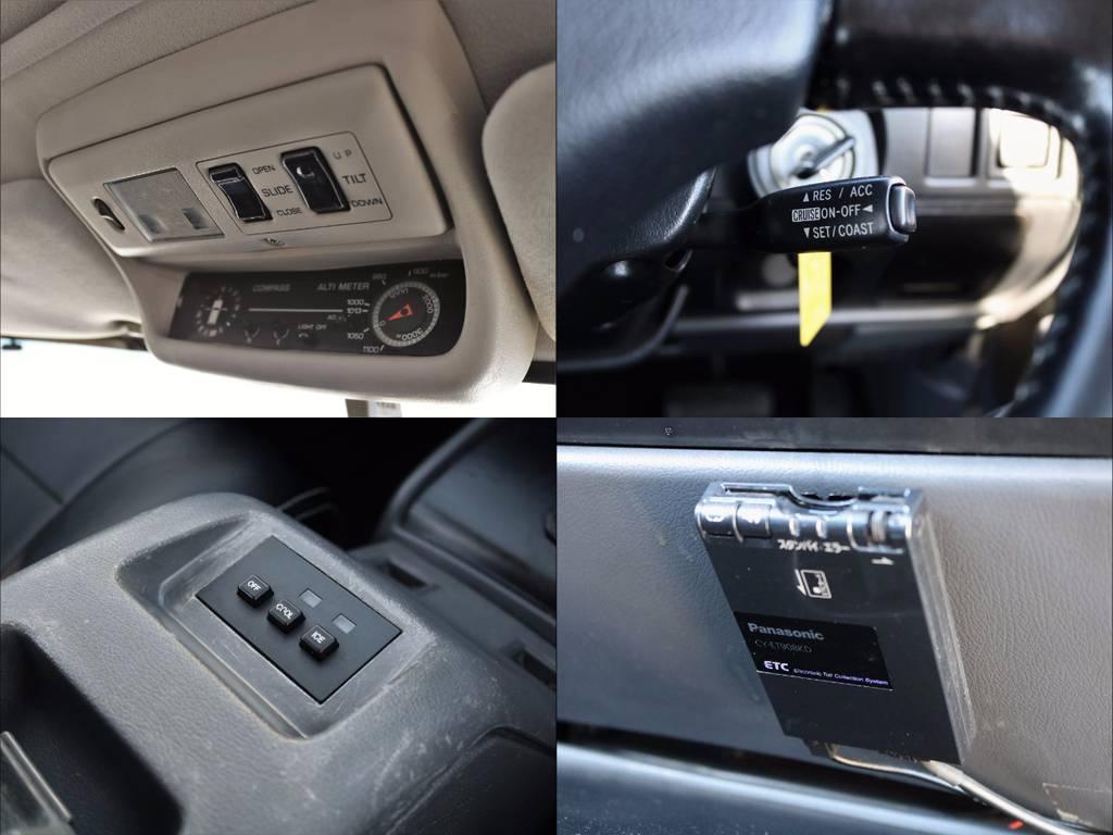 サンルーフに高度計と方位磁石、クルーズコントロール、クールボックスなど、当時の贅を尽くした装備の数々!!そして今や必須のETC車載器も完備★ | トヨタ ランドクルーザー80 4.5 VXリミテッド 4WD FLEX Renoca