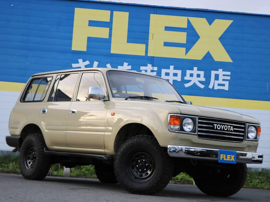 1年間・走行距離無制限の安心保証つきです★遠方のお客様へは最寄りのFLEX各店のほか、ご自宅のお近くの認証整備工場を保証整備先としてご紹介させて頂きます!安心してご検討ください(^^)/ | トヨタ ランドクルーザー80 4.5 VXリミテッド 4WD FLEX Renoca