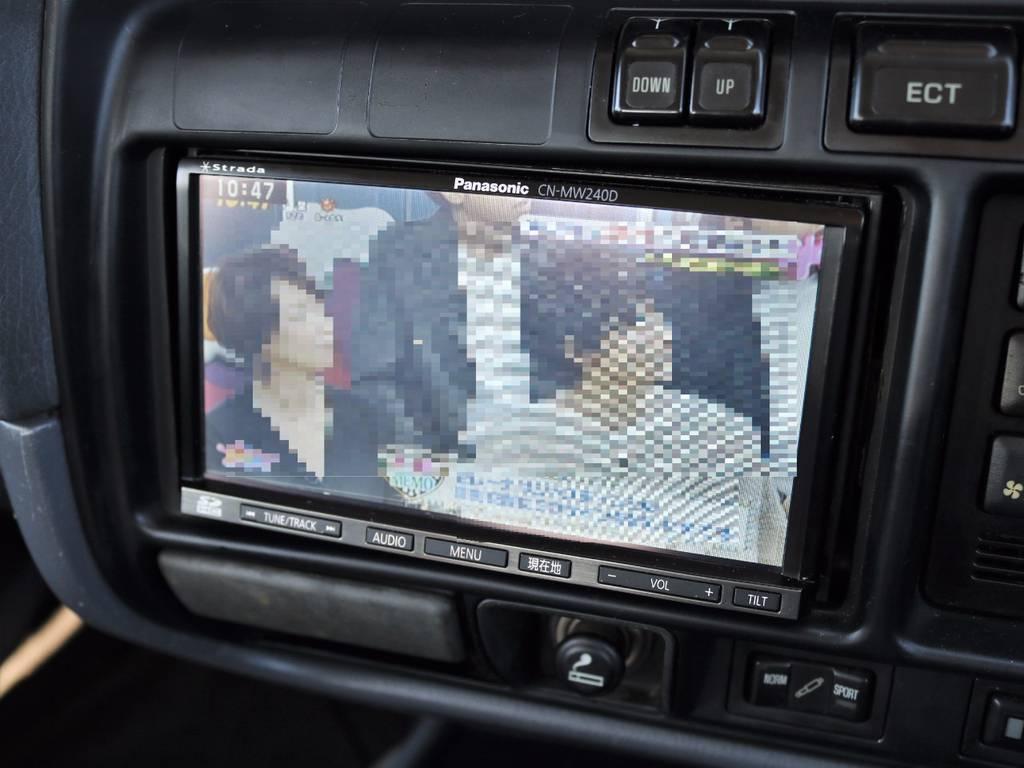 フルセグ地デジTVにももちろん対応しております◎ | トヨタ ランドクルーザー80 4.5 VXリミテッド 4WD FLEX Renoca