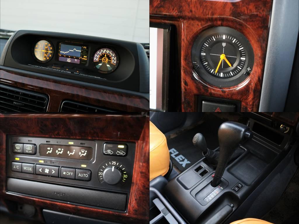 アナログウォッチにオートエアコンなど、新旧装備のバランスよい配置がうれしいですね♪副変速機&ロック機構つきセンターデフを備える本物のフルタイム4WDシステムを誇ります!