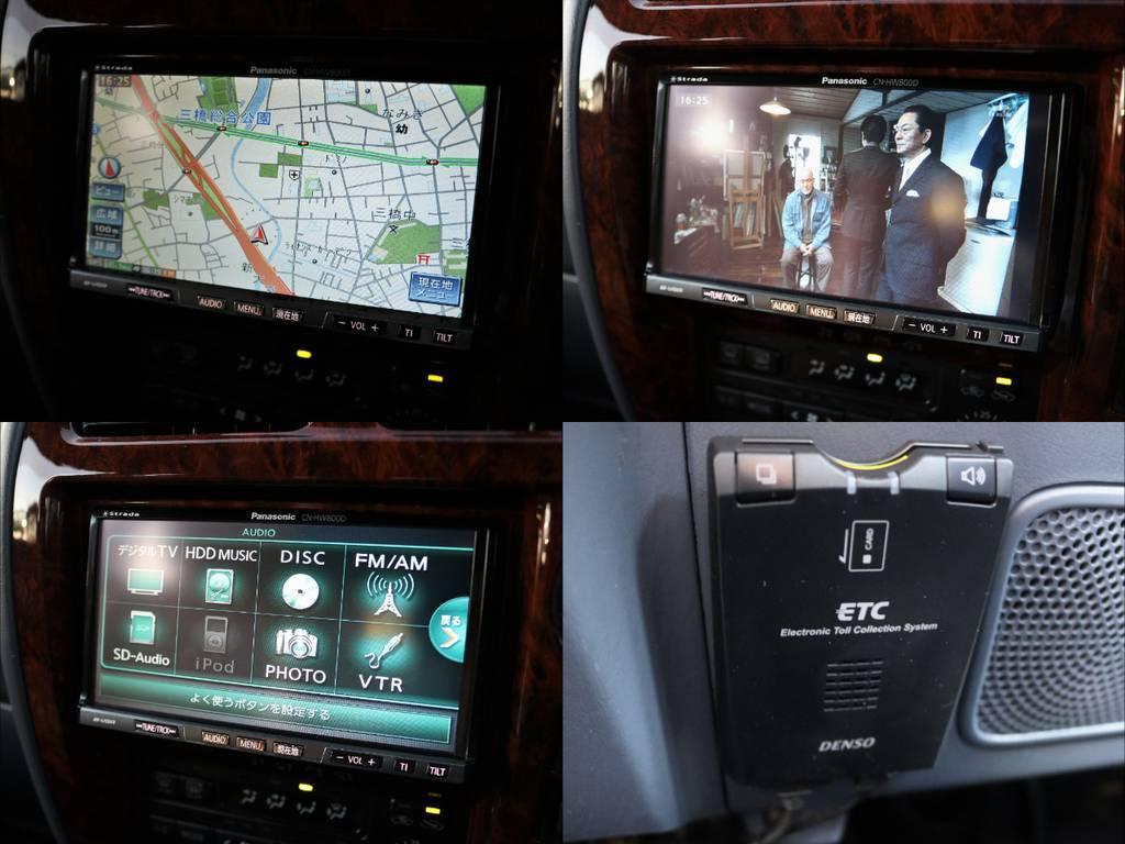 Panasonic製HDDナビが装着済みです♪フルセグ地デジTV対応!ETC車載器も完備!