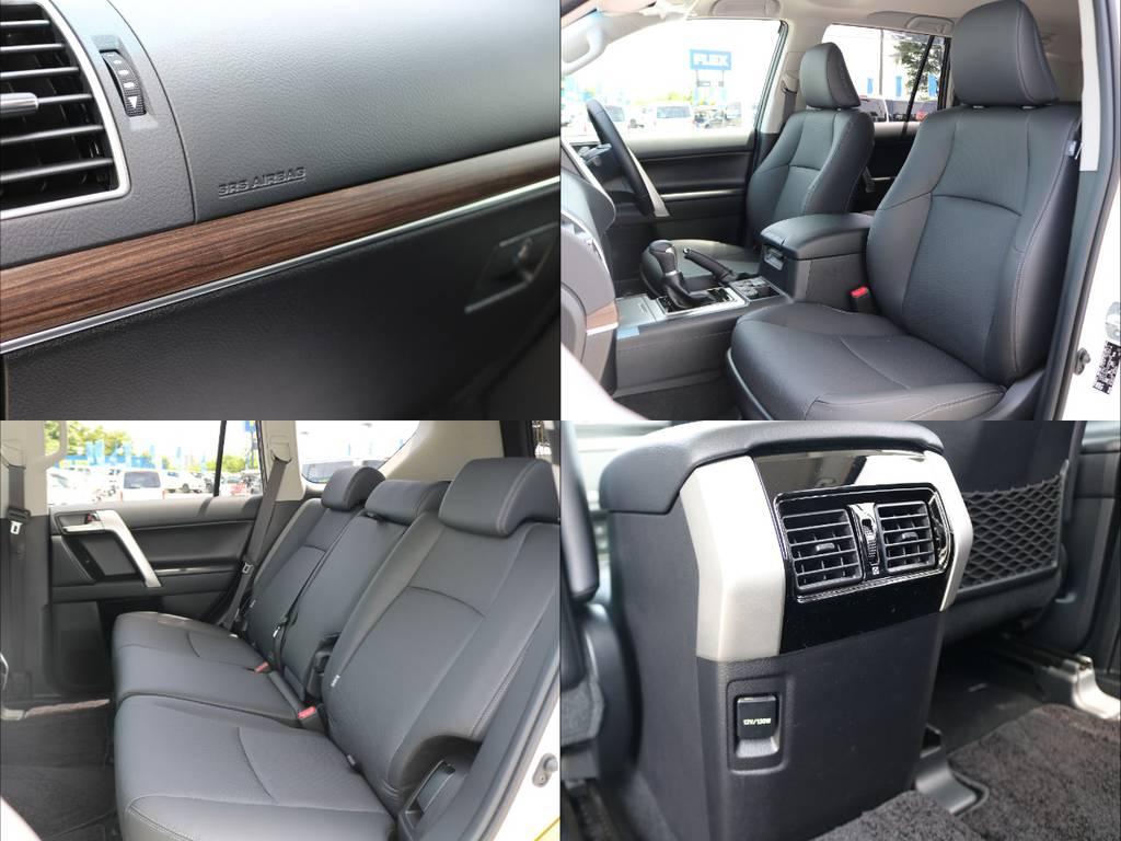 フロントWエアバッグ、サイド&カーテンシールドエアバッグを完備!堅牢なフレーム構造と相まって、万一の衝突時も乗員保護は安心です!自動ブレーキ付きで予防安全性能も◎。大切な方も安心してお乗せください。 | トヨタ ランドクルーザープラド 2.7 TX Lパッケージ 4WD 5人乗り 本革内装サンルーフ付き