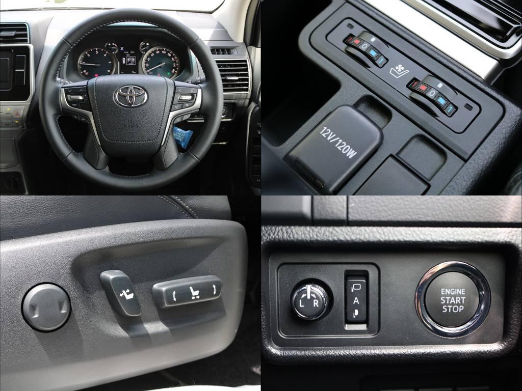 本革巻きステアリングやキーレス連動格納式サイドミラーも下位グレードにはない装備になります!!サイドミラーは後退時、自動で下向きに切り替わるリバース連動機能付き♪ | トヨタ ランドクルーザープラド 2.7 TX Lパッケージ 4WD 5人乗り 本革内装サンルーフ付き