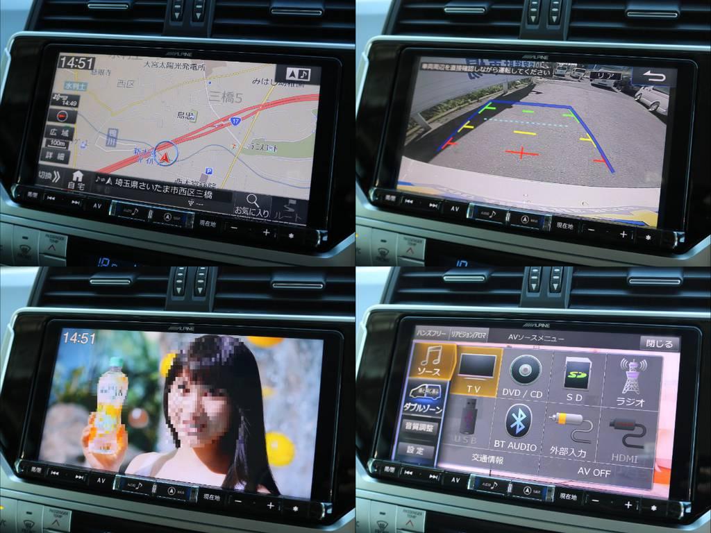 9インチの大画面は、従来の7インチサイズと同じ縮尺では表示しきれない道路や施設が確認できます。バックカメラも30mほど後方まで映します。テレビもワイプの中のタレントの表情まで見きれます。驚きです! | トヨタ ランドクルーザープラド 2.7 TX Lパッケージ 4WD 5人乗り 本革内装サンルーフ付き