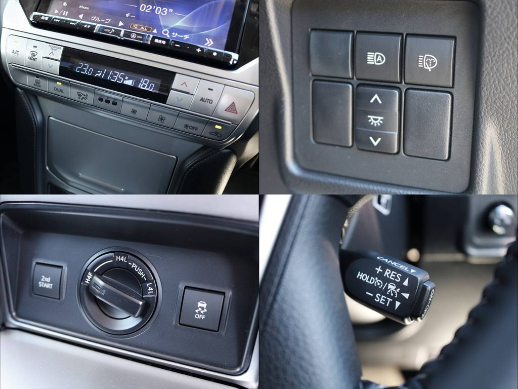 レクサスの上級セダンではなく、副変速機を備える本格四駆だというのに・・左右独立温度調整式フルオートエアコン、オートマチックハイビーム、レーダークルーズコントロールなど全て標準装備というのが驚きです。 | トヨタ ランドクルーザープラド 2.7 TX Lパッケージ 4WD 5人乗り 本革内装サンルーフ付き