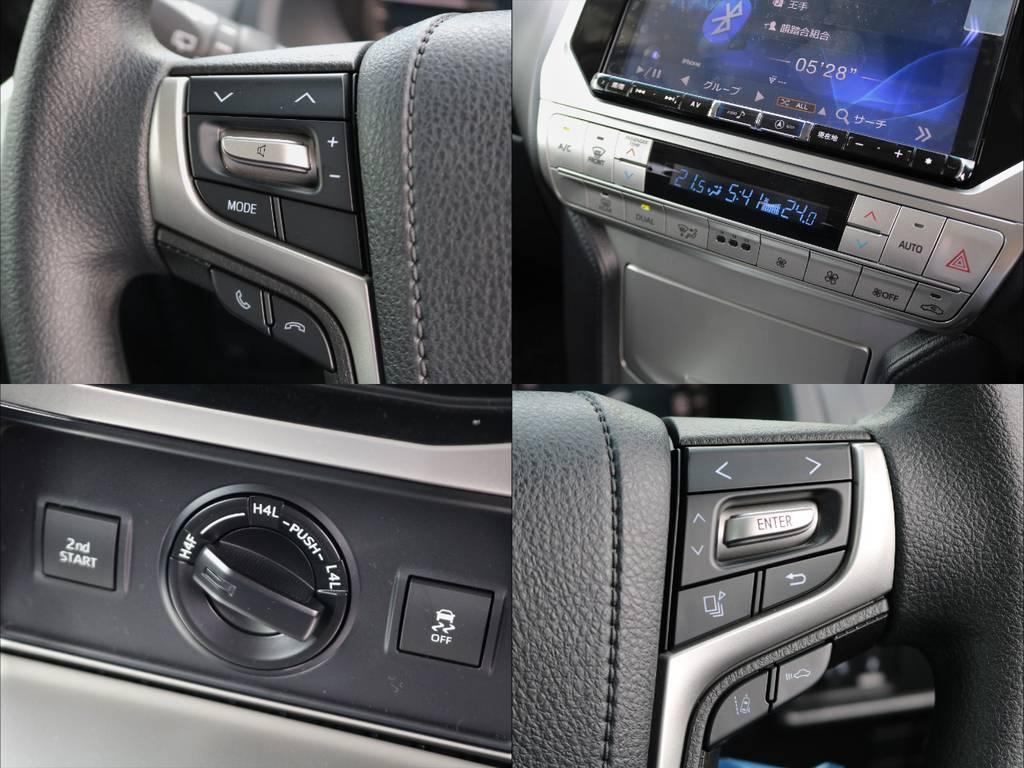 あると便利なステアリングスイッチも完備されているので、運転中に画面を見ることなく音楽の変更なども出来ますよ!