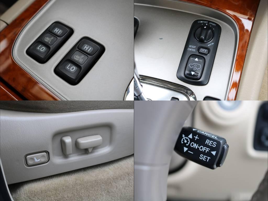 左上≫運転席&助手席シートヒーター/右上≫車高や乗り心地の調整ができるAHC(油圧式電子制御サスペンション)/左下≫運転席&助手席パワーシート/右下≫オートクルーズコントロールなど上級装備多数!!   トヨタ ランドクルーザー100 4.7 VXリミテッド Gセレクション 4WD