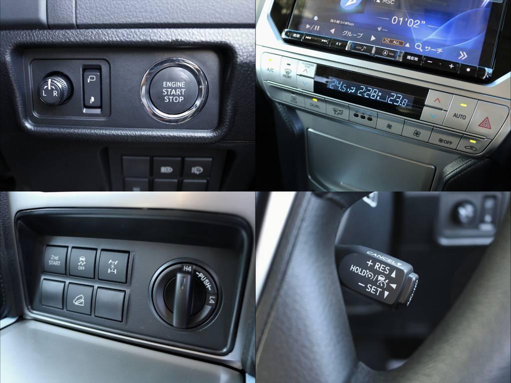 快適かつ贅沢な装備のほとんどが標準装備となります。追加カスタムも、車検に通る範囲の内容であれば喜んで承ります! | トヨタ ランドクルーザープラド 2.8 TX ディーゼルターボ 4WD 7人