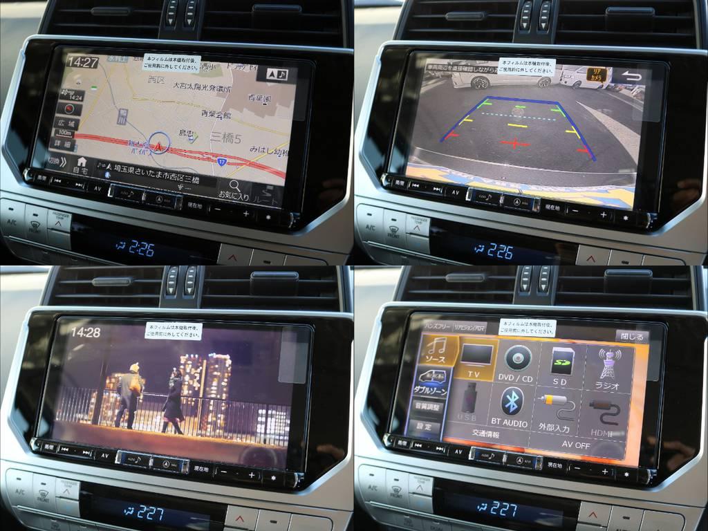 9インチの大画面ナビは地図の情報量が多く、テレビもバックカメラの映像も鮮明に映ります。Bluetoothオーディオにも対応! | トヨタ ランドクルーザープラド 2.8 TX ディーゼルターボ 4WD 7人