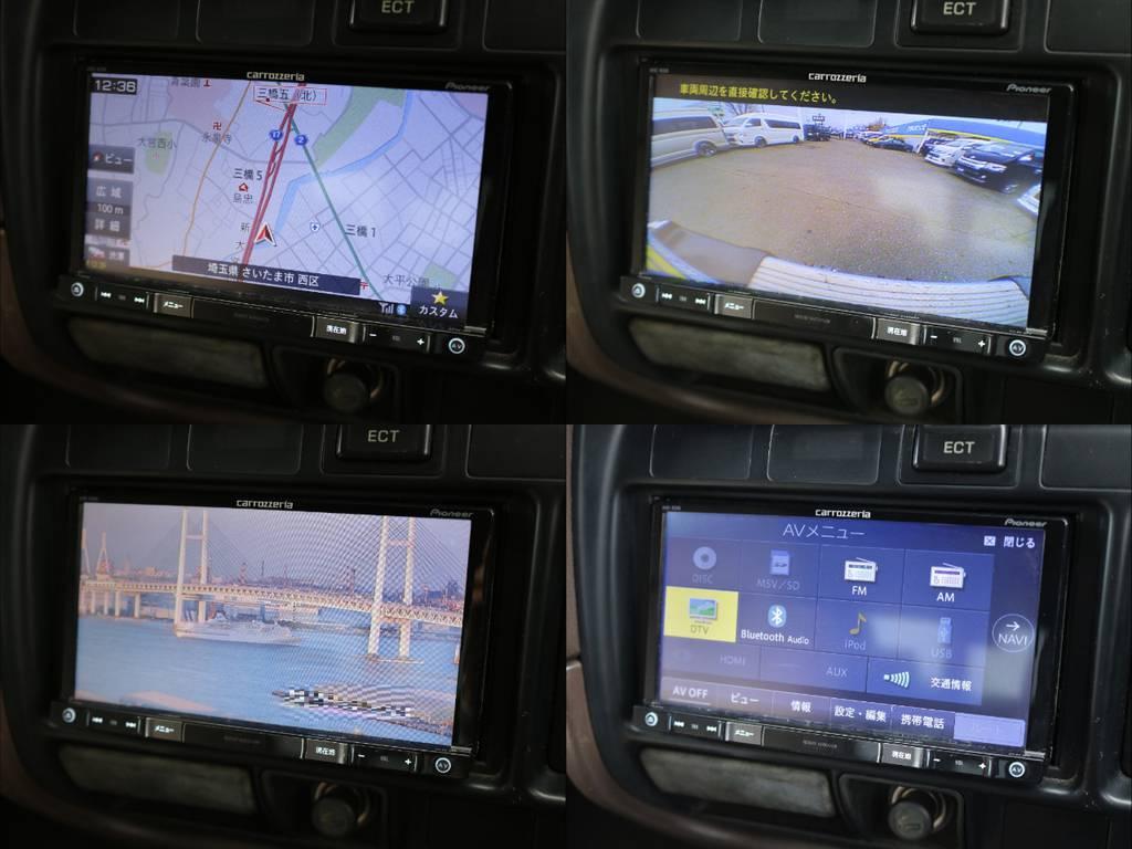 フルセグ地デジTV、Bluetoothオーディオにも対応のcarrozzeria製カーナビ&バックカメラ完備!!   トヨタ ランドクルーザー80 4.5 GX 4WD 買取直販 観音リアドア
