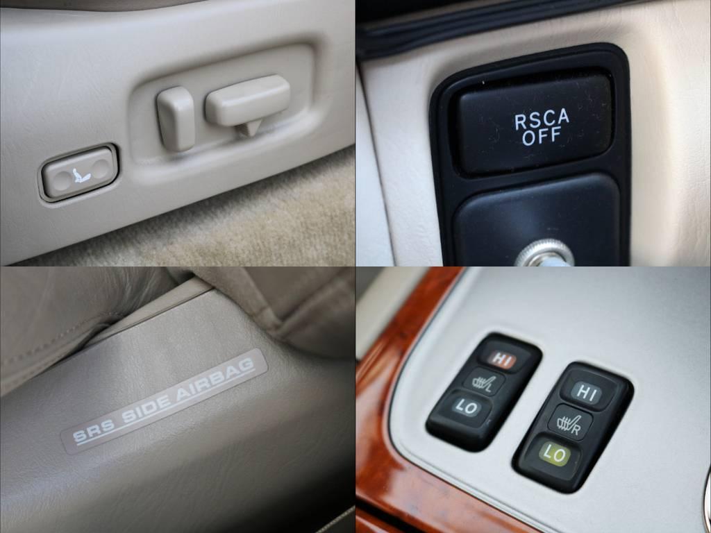 フロント左右シートはパワーシート&シートヒーター付き!更に純正メーカーオプションのサイドエアバッグ&カーテンシールドエアバッグも装備します。側突被害時や横転時にも対応するので、乗員全員が守られます。 | トヨタ ランドクルーザー100 4.7 VXリミテッド Gセレクション 4WD 買取直販 低走行 地デジBカメ
