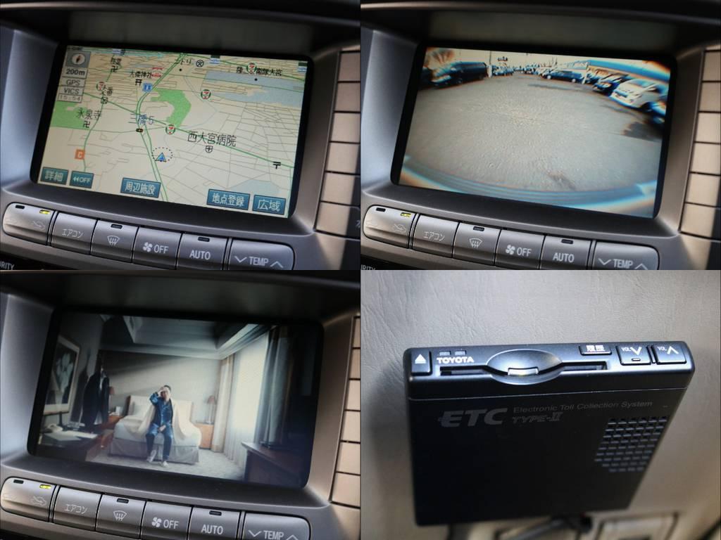 安物の社外ナビより純正マルチビジョンが似合いますね◎タッチパネルの動作も不具合ありません!バックカメラに地デジTVキット(走行中視聴OK)、ETC車載器も完備しております♪ | トヨタ ランドクルーザー100 4.7 VXリミテッド Gセレクション 4WD 買取直販 低走行 地デジBカメ