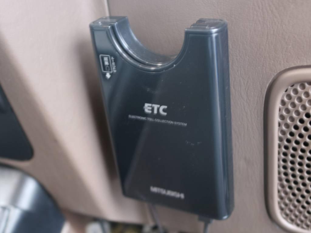 今の時代、必要不可欠のETCも装着済みですので、気軽に遠出もできます!