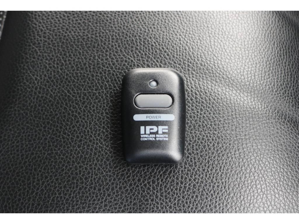 フォグランプはリモコンで操作可能ですので夜間の作業灯にも使えます。