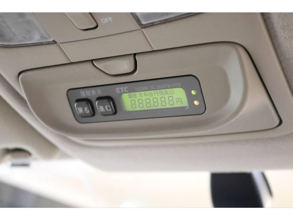 ビルトインETC☆ | トヨタ ランドクルーザープラド 3.0 TXリミテッド ディーゼルターボ 4WD