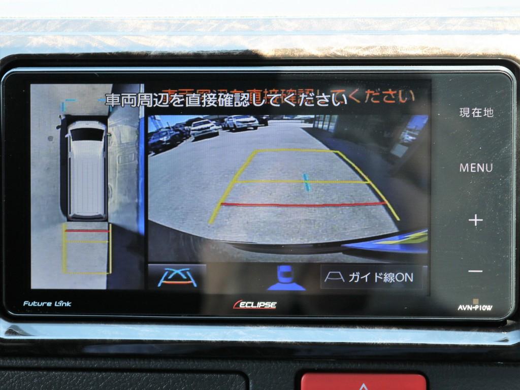 パノラミックビューモニター連動施工済み☆運転が苦手な方も安心して駐車可能です♪