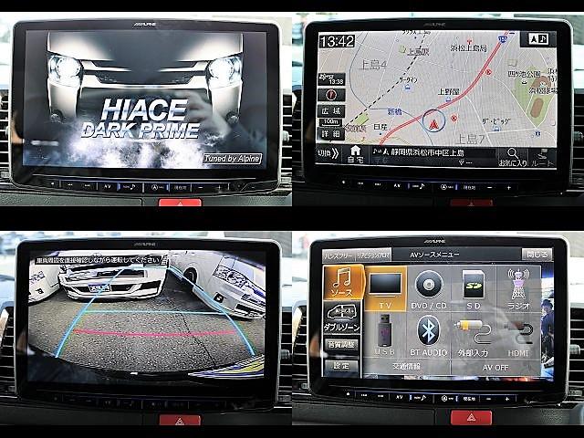 特大サイズ!!アルパイン11インチナビ☆バックカメラもナビ連動加工施工済み!! | トヨタ ハイエースバン 2.8 スーパーGL ロング ディーゼルターボ ダークP TSS付アレンジFU