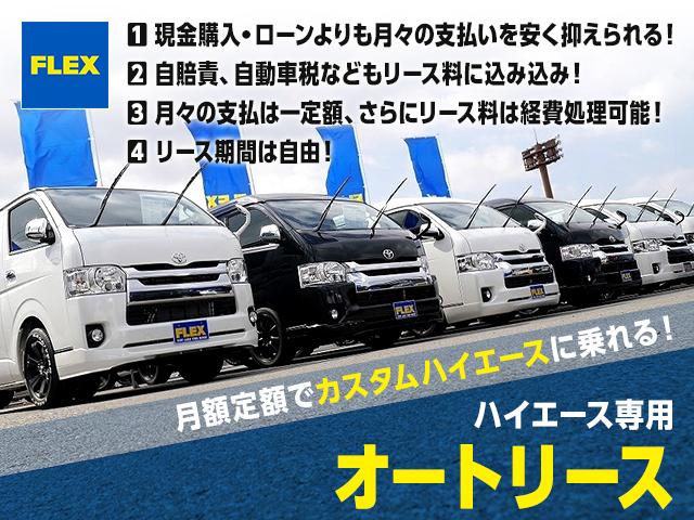 ☆オートローン・オートリース承ります☆ | トヨタ ハイエースバン 2.8 スーパーGL ロング ディーゼルターボ ダークP TSS付アレンジFU