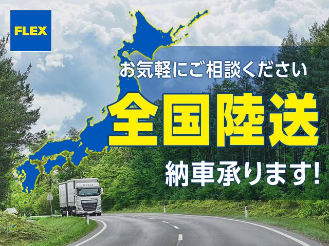 全国からのお問い合わせ、全国への陸送納車承ります☆ | トヨタ レジアスエース 2.7 DX ワイド ハイルーフ スーパーロングボディ GLパッケージ 4WD 前田制作キャンピングカー