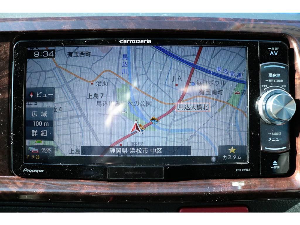 カロッツェリアナビ、Bluetooth搭載、ETC、バックカメラナビ連動加工済み☆